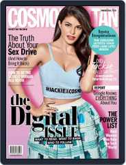 Cosmopolitan India (Digital) Subscription March 1st, 2016 Issue