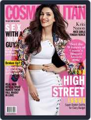 Cosmopolitan India (Digital) Subscription July 16th, 2016 Issue