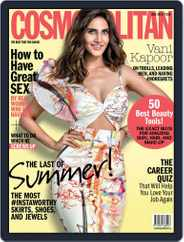 Cosmopolitan India (Digital) Subscription July 1st, 2017 Issue