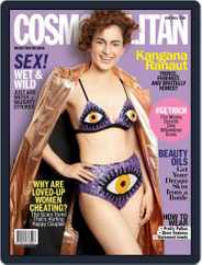 Cosmopolitan India (Digital) Subscription July 1st, 2018 Issue