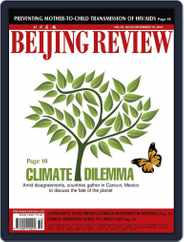 Beijing Review (Digital) Subscription December 16th, 2010 Issue