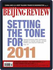 Beijing Review (Digital) Subscription December 23rd, 2010 Issue