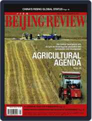 Beijing Review (Digital) Subscription January 6th, 2011 Issue