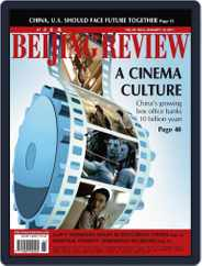 Beijing Review (Digital) Subscription January 13th, 2011 Issue
