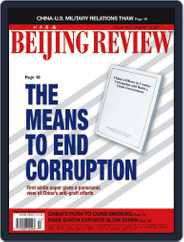 Beijing Review (Digital) Subscription January 20th, 2011 Issue