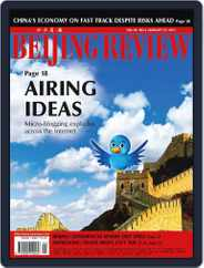 Beijing Review (Digital) Subscription January 27th, 2011 Issue