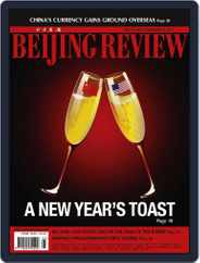 Beijing Review (Digital) Subscription February 3rd, 2011 Issue
