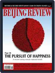Beijing Review (Digital) Subscription February 10th, 2011 Issue
