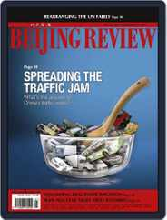 Beijing Review (Digital) Subscription February 17th, 2011 Issue