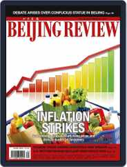 Beijing Review (Digital) Subscription March 1st, 2011 Issue