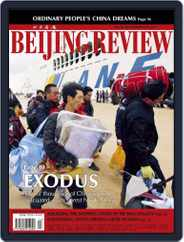 Beijing Review (Digital) Subscription March 12th, 2011 Issue