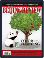 Beijing Review (Digital) Subscription March 16th, 2011 Issue