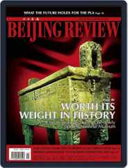 Beijing Review (Digital) Subscription April 14th, 2011 Issue