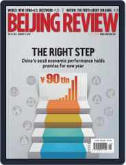 Beijing Review (Digital) Subscription January 31st, 2019 Issue