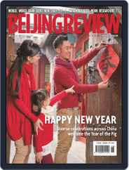 Beijing Review (Digital) Subscription February 7th, 2019 Issue