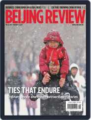 Beijing Review (Digital) Subscription February 21st, 2019 Issue