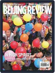 Beijing Review (Digital) Subscription March 7th, 2019 Issue