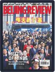 Beijing Review (Digital) Subscription March 14th, 2019 Issue
