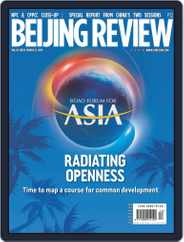 Beijing Review (Digital) Subscription March 21st, 2019 Issue
