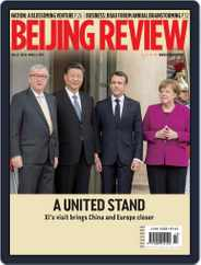 Beijing Review (Digital) Subscription April 1st, 2019 Issue