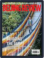 Beijing Review (Digital) Subscription May 16th, 2019 Issue