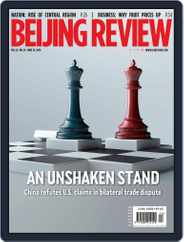 Beijing Review (Digital) Subscription June 13th, 2019 Issue
