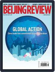 Beijing Review (Digital) Subscription July 11th, 2019 Issue