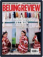 Beijing Review (Digital) Subscription August 1st, 2019 Issue