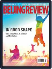 Beijing Review (Digital) Subscription August 15th, 2019 Issue