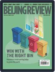 Beijing Review (Digital) Subscription August 22nd, 2019 Issue
