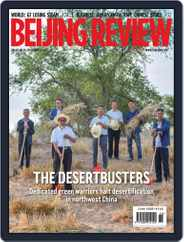 Beijing Review (Digital) Subscription September 5th, 2019 Issue