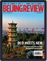 Beijing Review (Digital) Subscription September 12th, 2019 Issue