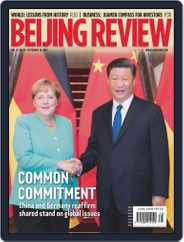 Beijing Review (Digital) Subscription September 19th, 2019 Issue