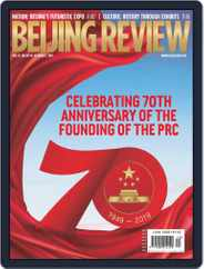 Beijing Review (Digital) Subscription October 3rd, 2019 Issue