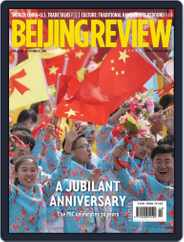 Beijing Review (Digital) Subscription October 17th, 2019 Issue