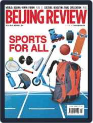 Beijing Review (Digital) Subscription November 7th, 2019 Issue