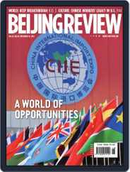 Beijing Review (Digital) Subscription November 14th, 2019 Issue