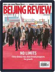 Beijing Review (Digital) Subscription November 21st, 2019 Issue
