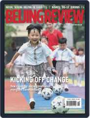 Beijing Review (Digital) Subscription November 28th, 2019 Issue