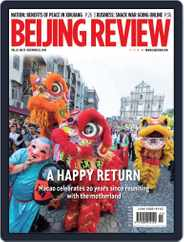 Beijing Review (Digital) Subscription December 19th, 2019 Issue