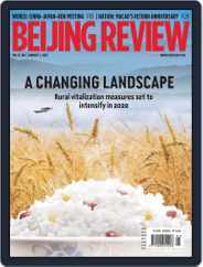 Beijing Review (Digital) Subscription January 2nd, 2020 Issue