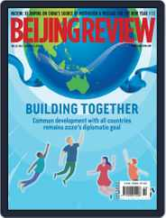 Beijing Review (Digital) Subscription January 9th, 2020 Issue
