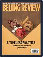 Beijing Review (Digital) Subscription January 16th, 2020 Issue