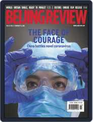 Beijing Review (Digital) Subscription February 13th, 2020 Issue