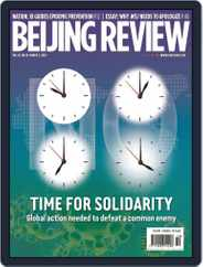 Beijing Review (Digital) Subscription March 5th, 2020 Issue