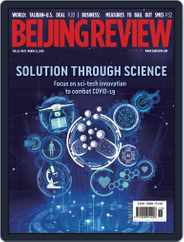 Beijing Review (Digital) Subscription March 12th, 2020 Issue