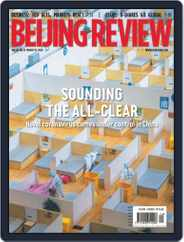 Beijing Review (Digital) Subscription March 19th, 2020 Issue