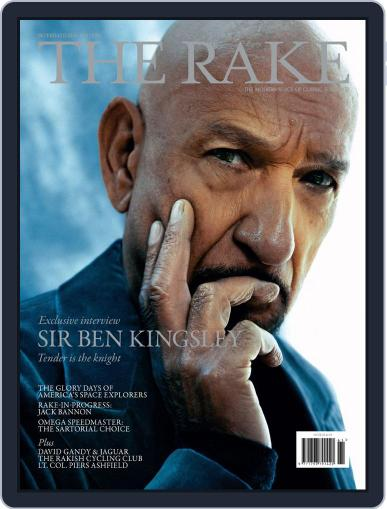 The Rake (Digital) August 1st, 2019 Issue Cover