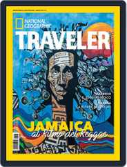 National Geographic Traveler - Mexico (Digital) Subscription March 1st, 2018 Issue