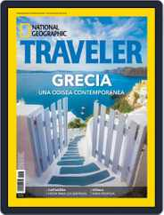 National Geographic Traveler - Mexico (Digital) Subscription July 1st, 2018 Issue
